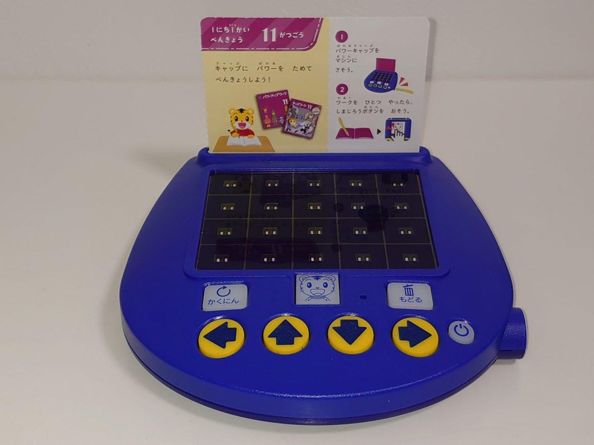 プログラミング学習おもちゃ